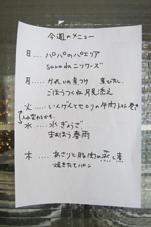 IMG_1130.JPG